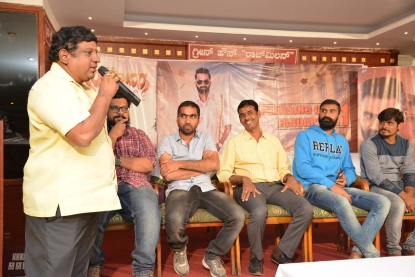 Lambodhara Movie Press Meet Photos