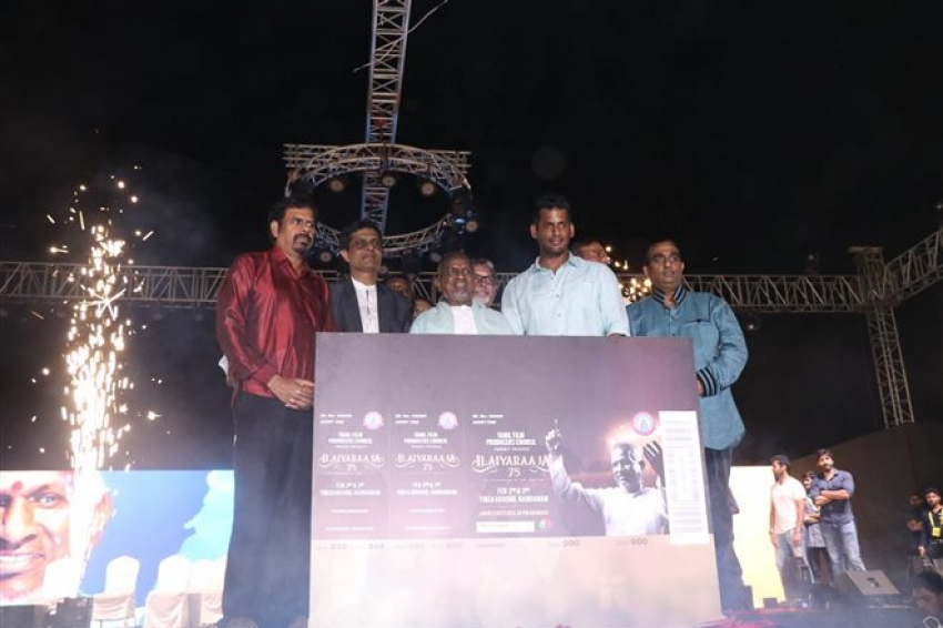 Launching The Ticket Sales For Ilayaraaja 75 Event Photos