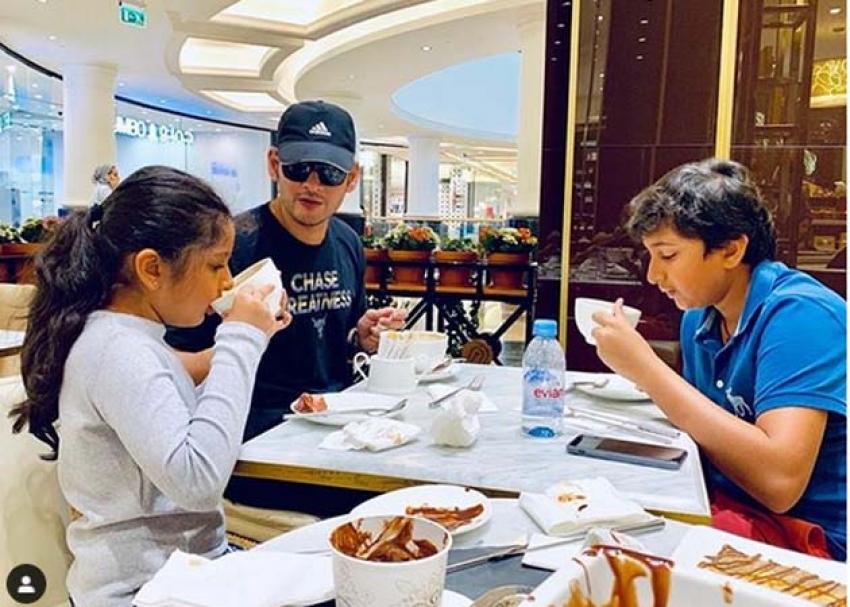 Mahesh Babu Enjoying New Year Vacation With His Family Photos