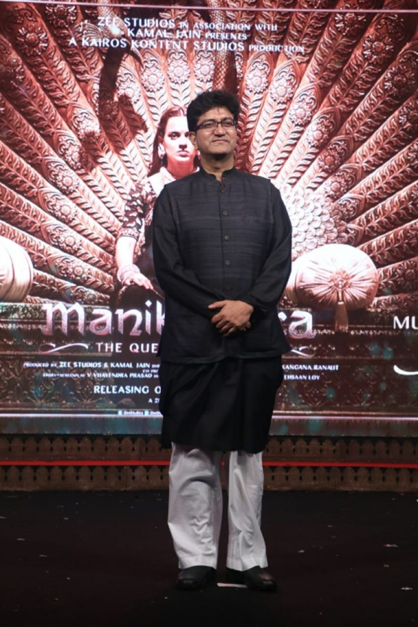 Music Launch Of Manikarnika Photos