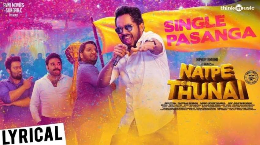 Natpe Thunai Photos
