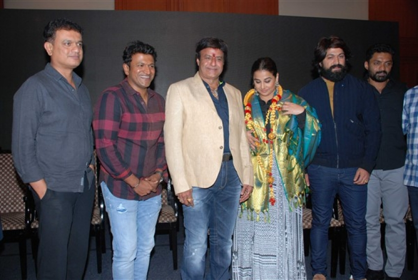 NTR-Kathanayakudu Bangalore Press Meet Photos