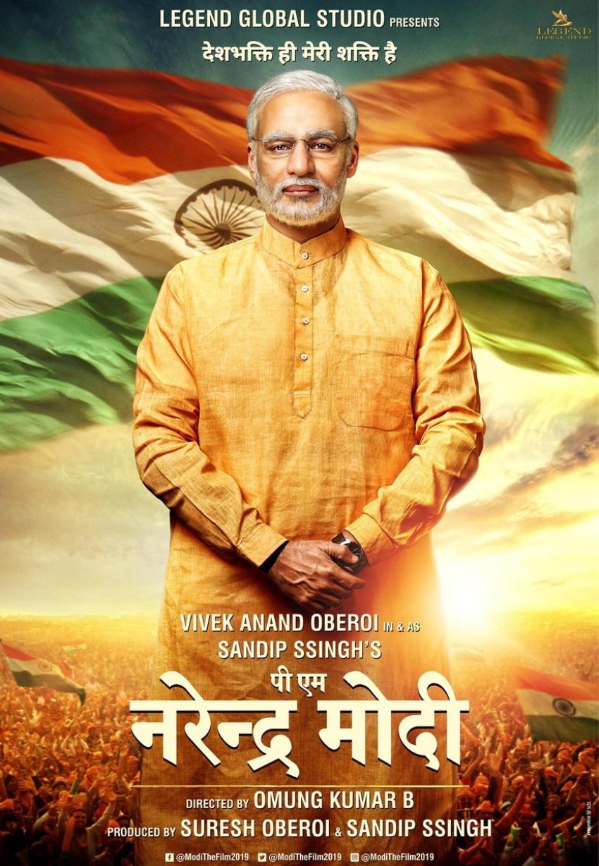 PM Narendra Modi Photos