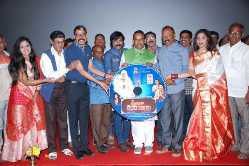 Pratyaksha Daiva Shirdi Sai Kannada Movie Audio Release Photos
