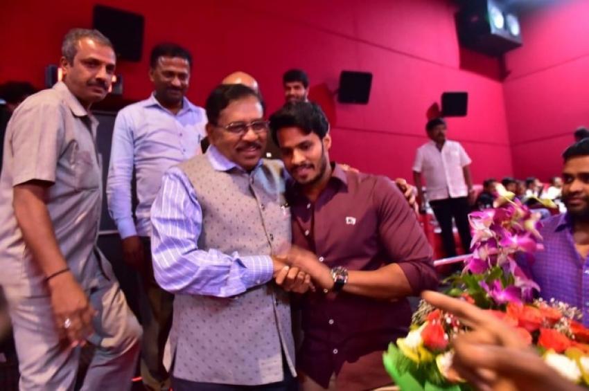 Seetharam Kalayana Special Show For Politician Photos