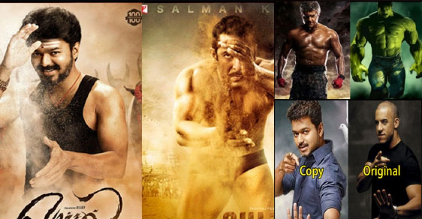Tamil Movie Posters Copied/Inspired Photos