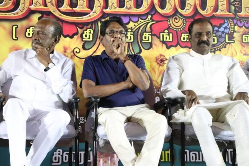 Thirumanam Movie Audio Launch Photos