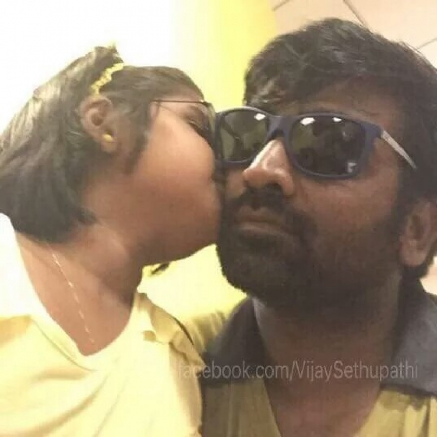 Unseen Pics Of Actor Vijay Sethupathi Photos