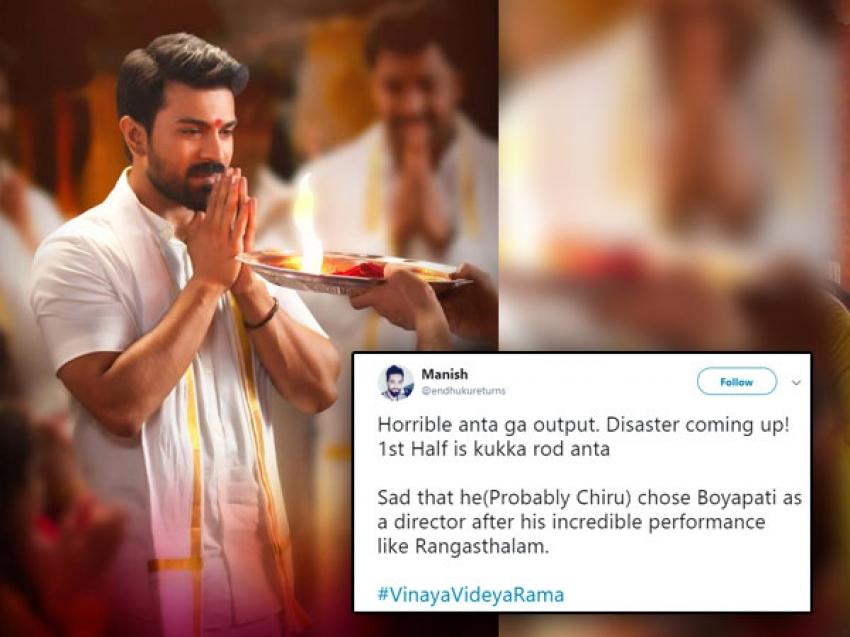 Vinaya Vidheya Rama Audience Reaction Photos