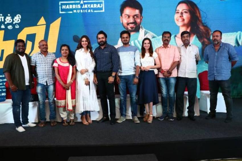 Dev Movie Press Meet Photos