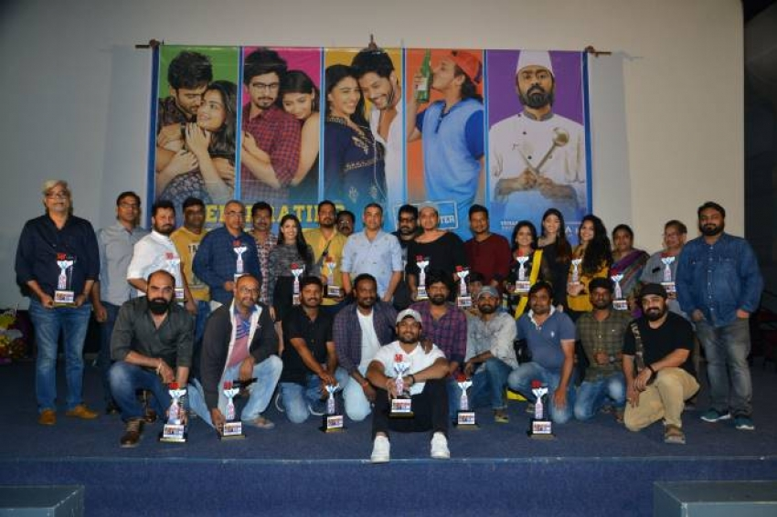 Husharu Movie 50Days Celebration Photos