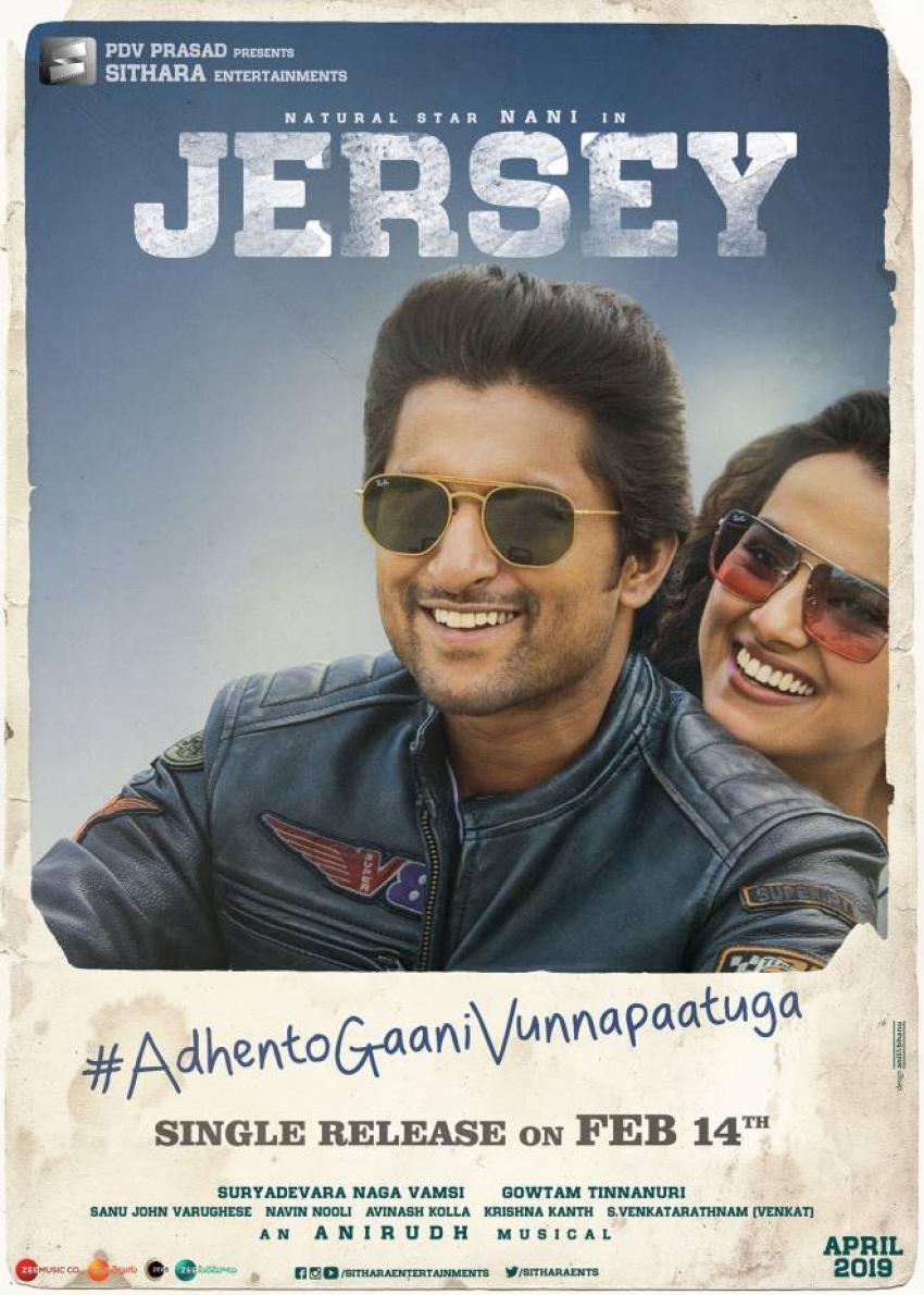 Jersey Photos