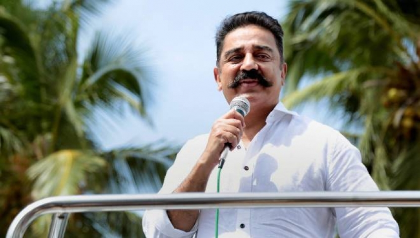 Kamal Haasan Photos