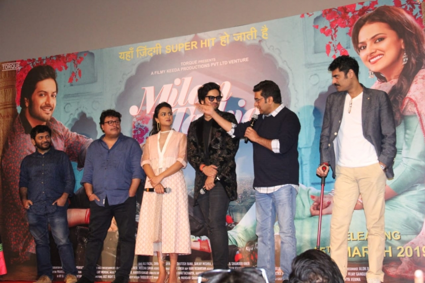 Milan Talkies Trailer Launch Photos
