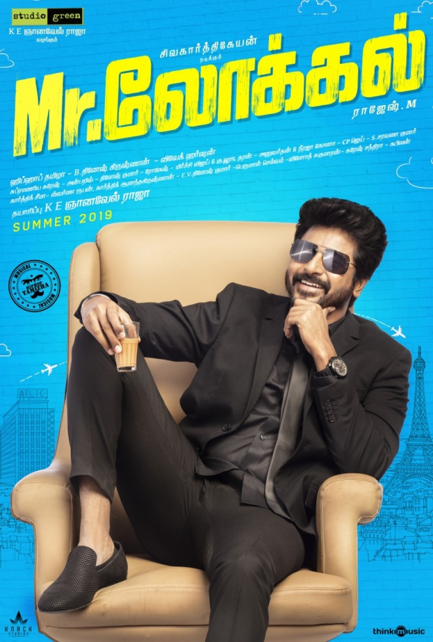Mr.Local Photos