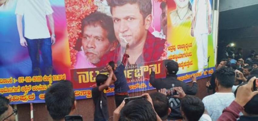 Natasaarvabhowma Kannada Movie Craze Photos