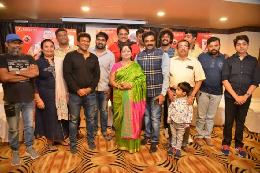 Natasaarvabhowma Movie Press Meet Photos