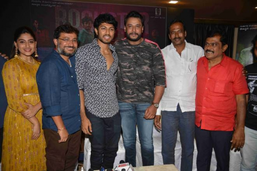 Padde Huli Movie Trailer Launch Photos