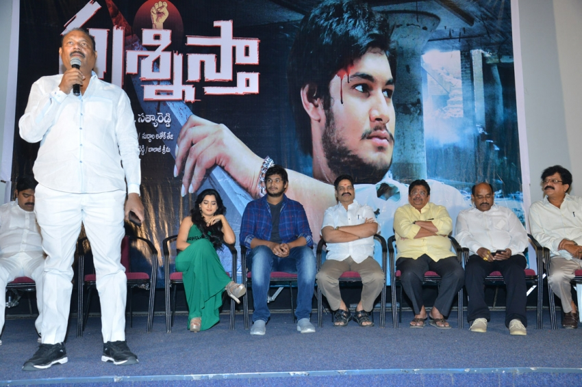 Prasnistha Movie Pressmeet Photos