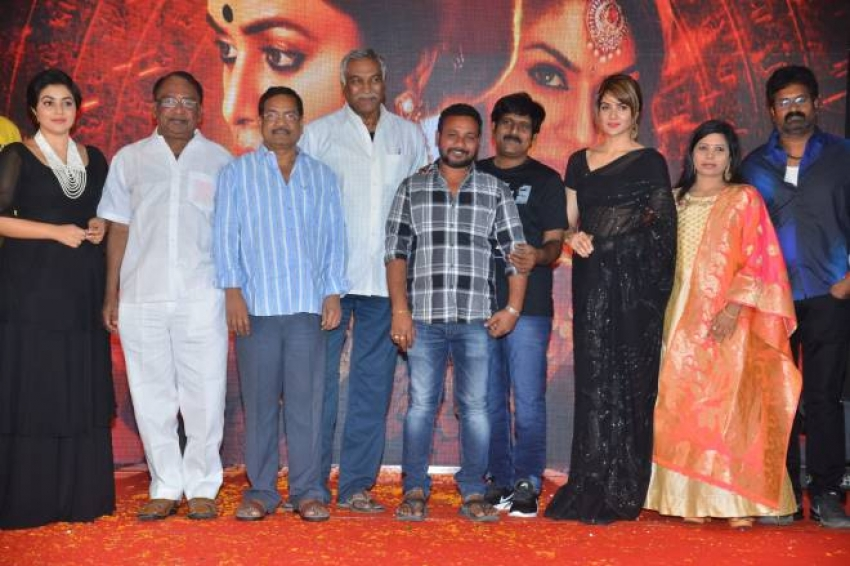 Suvarna Sundari Movie Trailer Launch Photos
