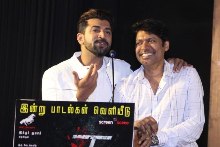 Thadam Movie Audio Launch Photos