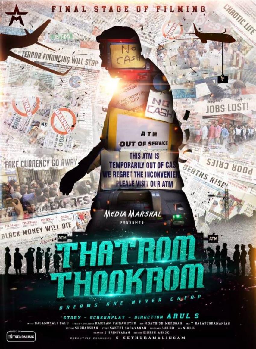 Thatrom Thookrom Photos