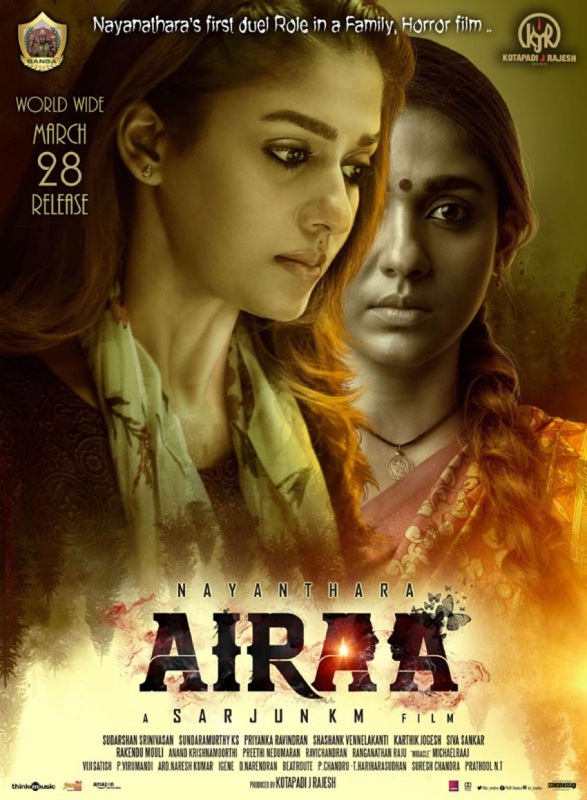 Airaa Photos