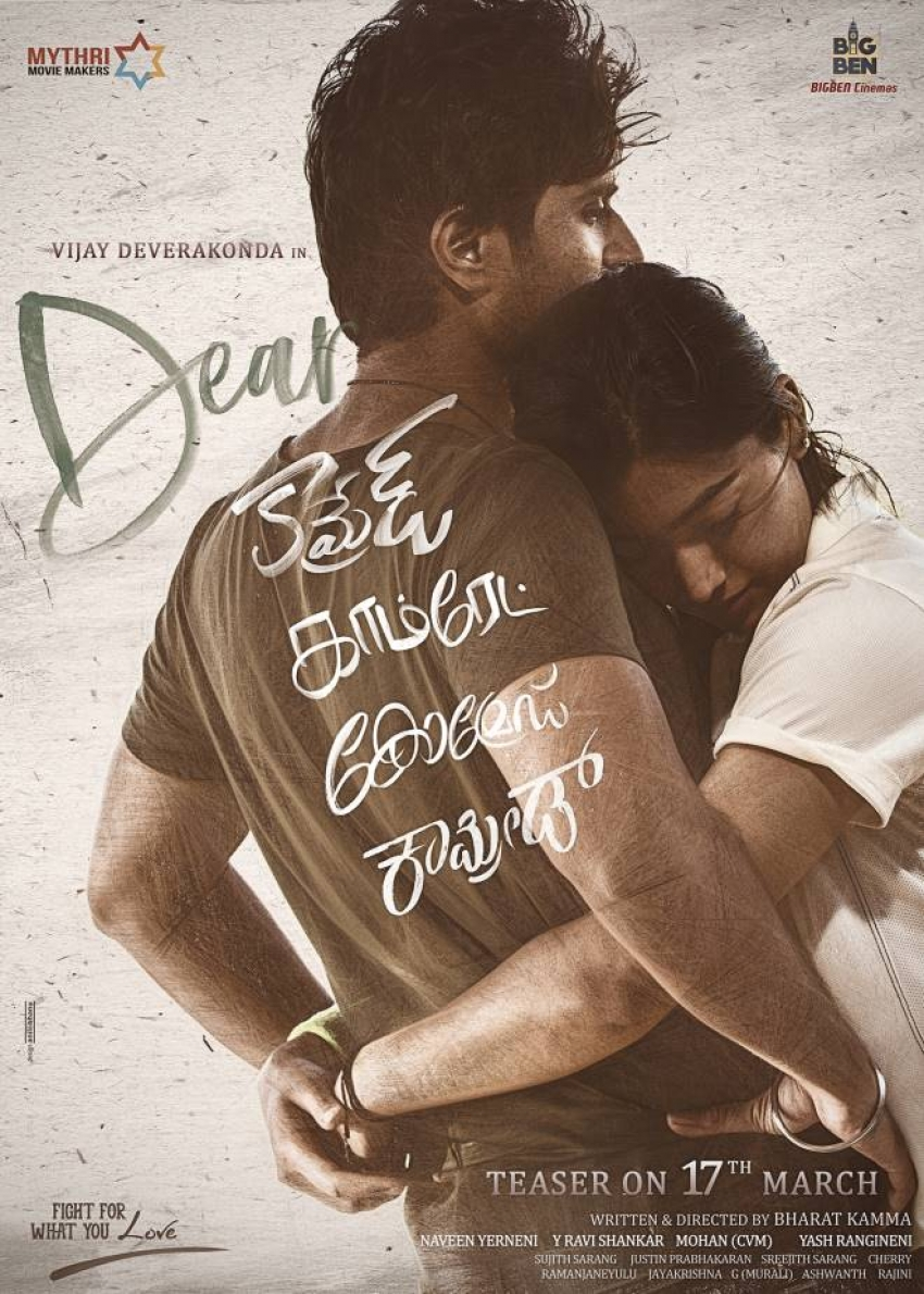 Image result for dear comrade poster