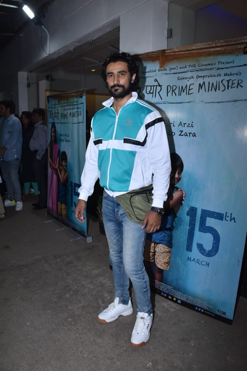 Screening Of Mere Pyare Prime Minister Photos