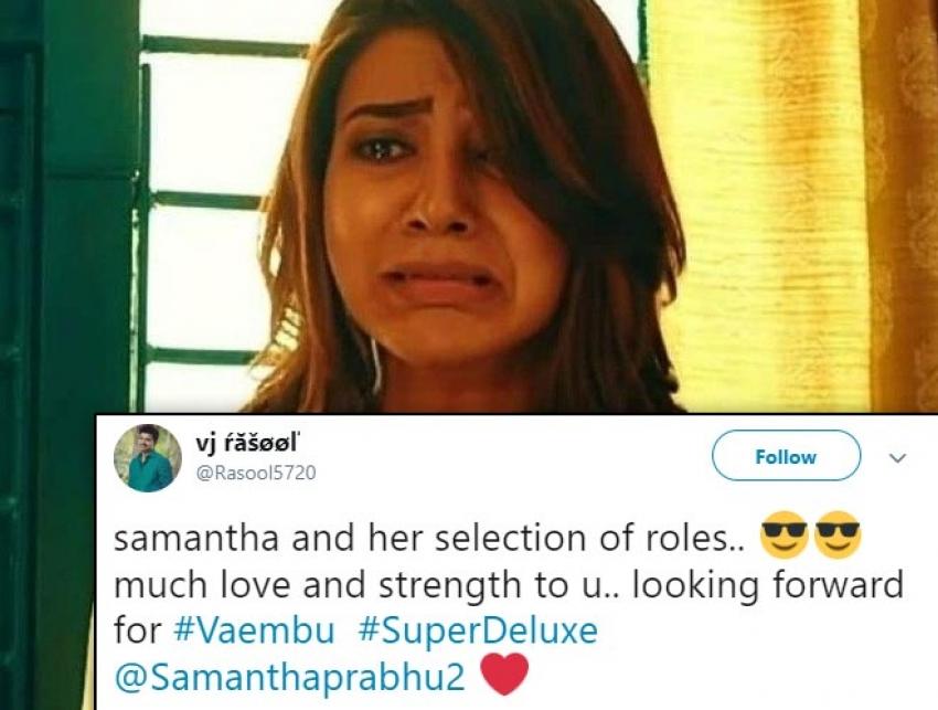 Super Deluxe Movie Social Media Audience Reaction Photos