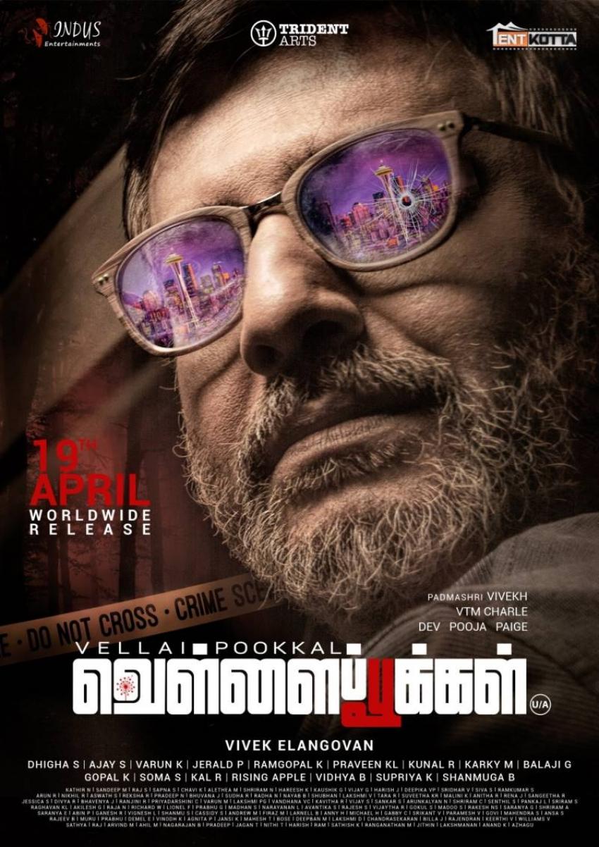 Suriya Released Vivek Acted Vellai Pookal Movie First Look Photos