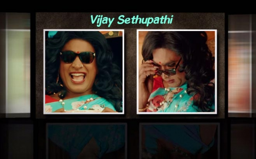 Tamil Male Actors in Female Getup Photos