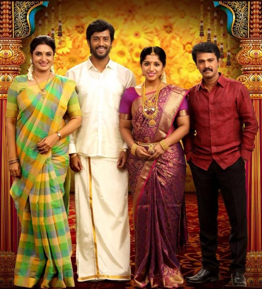 Thirumanam Photos