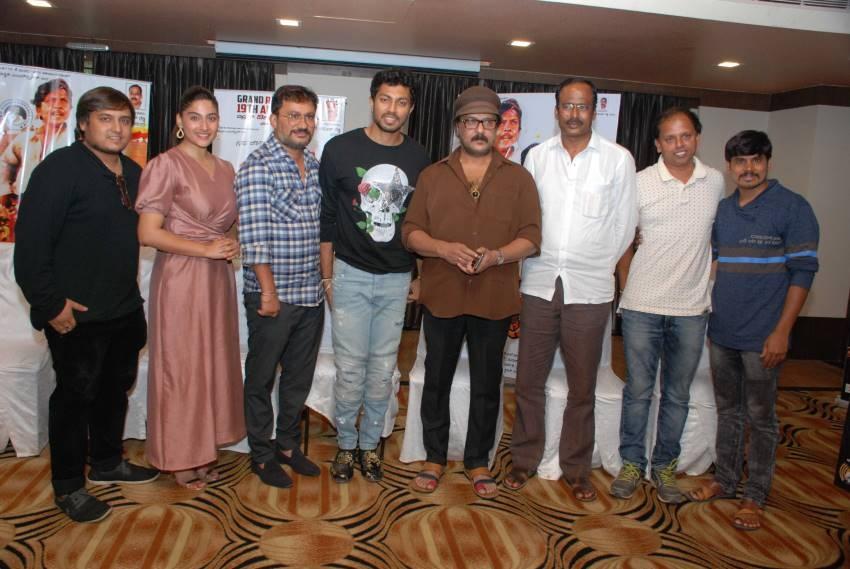 Padde Huli Movie Press Meet Photos