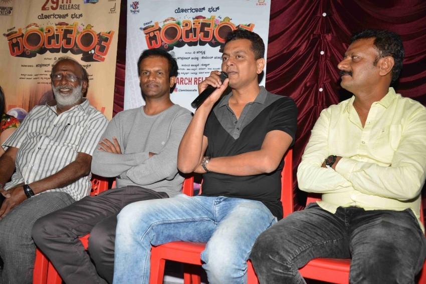 Panchatantra Film Success Meet Photos