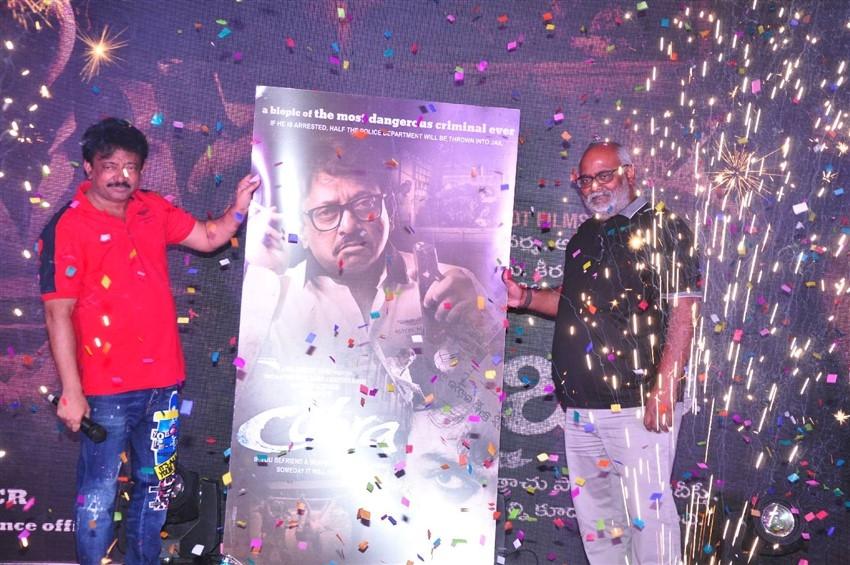 RGV Cobra Movie Frist Look Poster Launch Photos