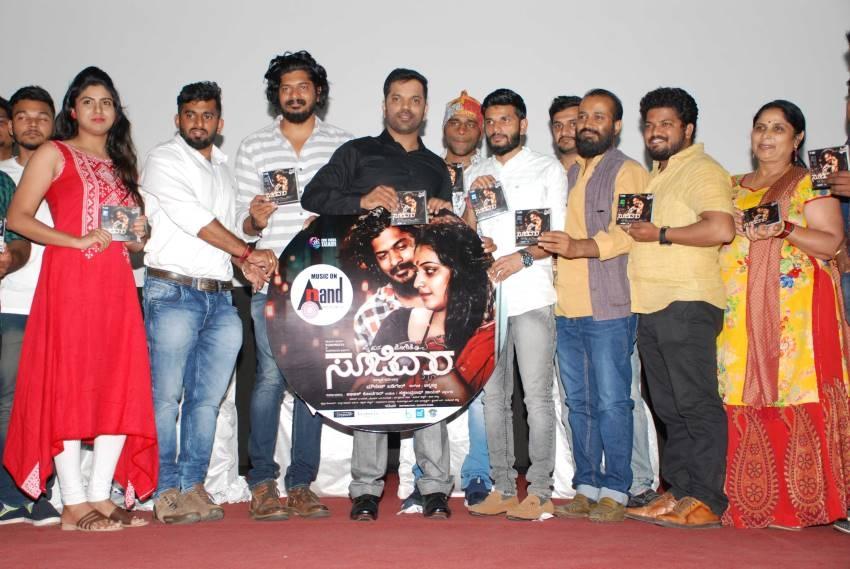 Soojidaara Movie Audio Release Photos