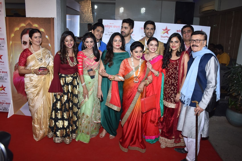 The Launch Of Star Plus New Show 'Ek Bhram Sarvagun Sampanna' Photos