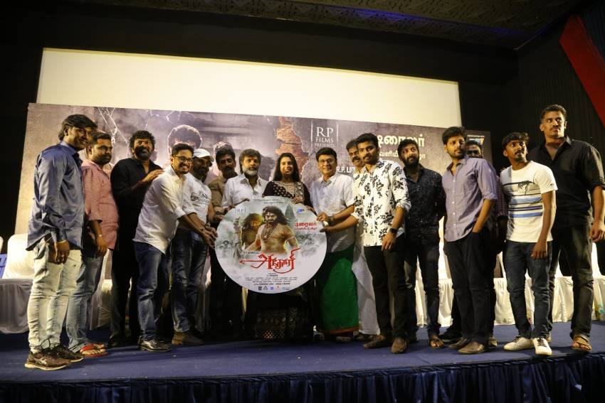 Agori Movie Trailer Launch Photos