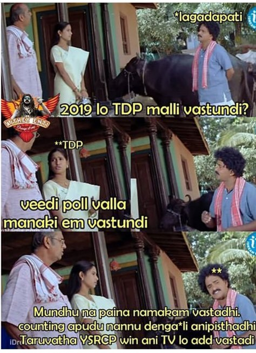 AP Election Funny Memes For Election 2019 Photos