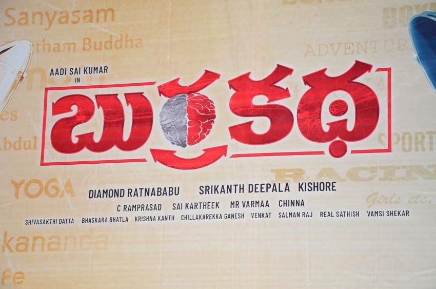 Burrakatha Movie Teaser Launch Photos