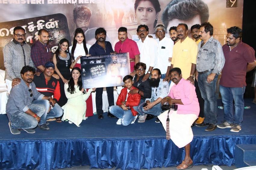 Cochin Shadhi at Chennai 03 Tamil movie press meet Photos