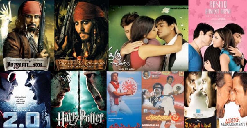 Copycat Tamil Movies Posters Photos