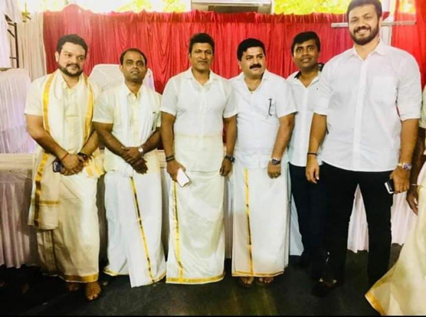 Dr. Rajkumar Grandson Yuva Rajkumar Marriage Celebration Photos