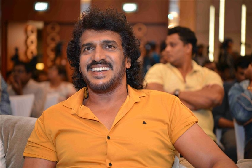 Upendra's I Love You Movie Trailer Release Function Photos