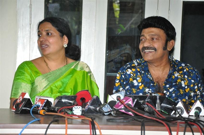 Jeevitha Rajasekhar Press Meet Photos