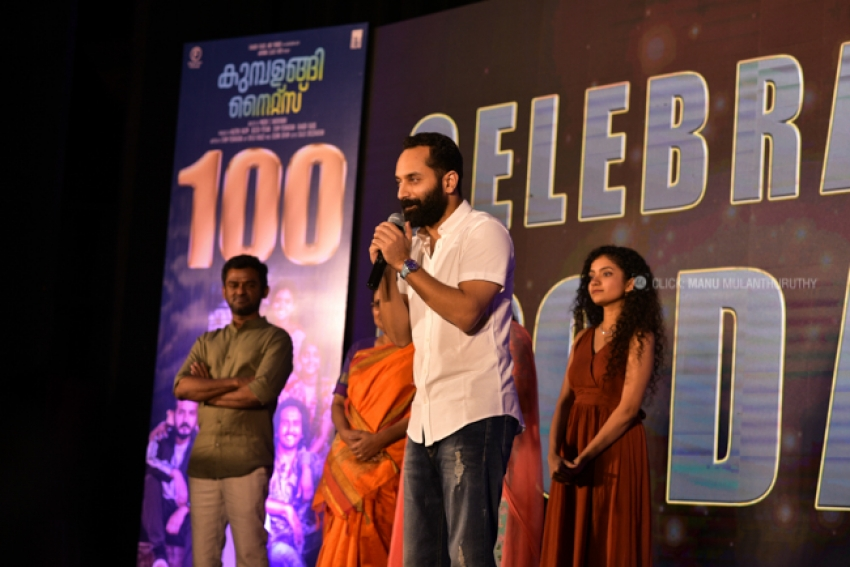 kumbalangi nights 100 day celebrations Photos