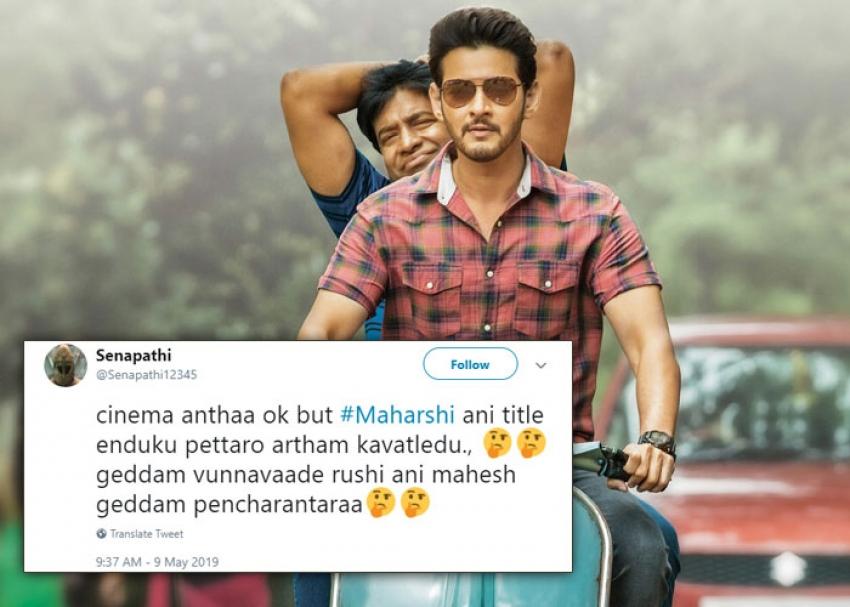 Maharashi Audience Reaction Photos