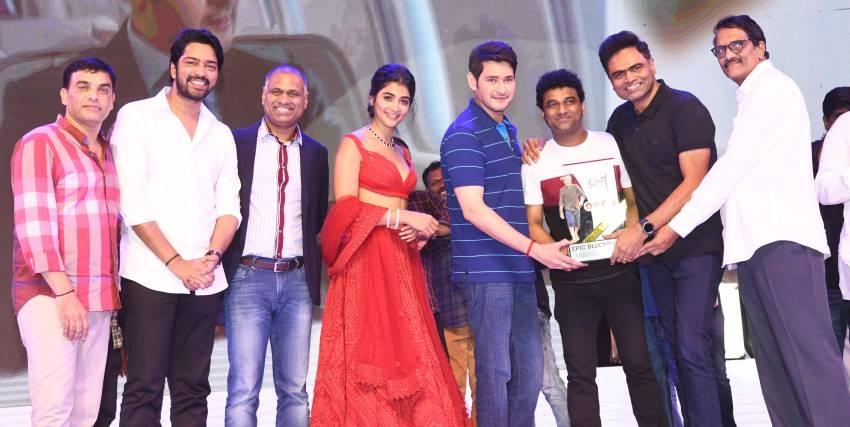 Maharshi Movie Success Meet Photos