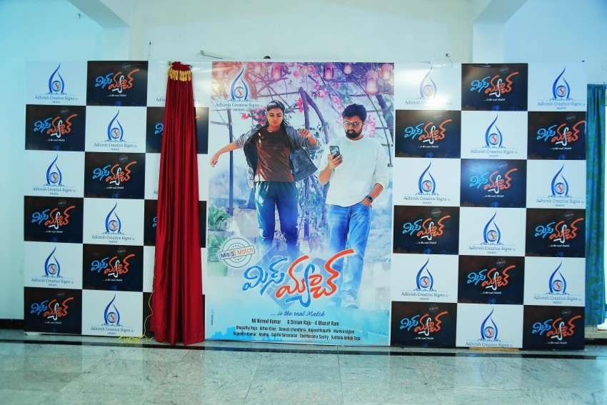 MISS MATCH  First Look Launched Stills Photos